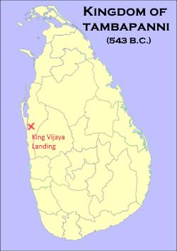 First Kingdom of Sri Lanka
