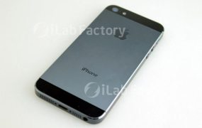 Apple To Announce iPhone 5 And iPad Mini On September 12