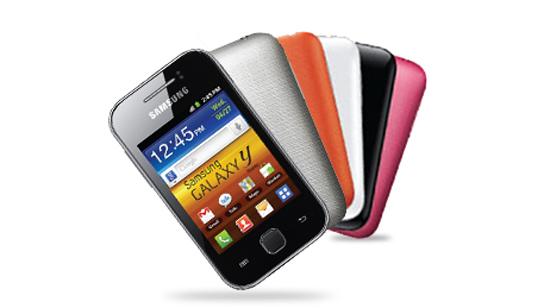 Samsung Galaxy Y CDMA I509 Price and Specification