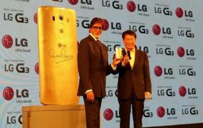 LG G3 Launched By Amitabh Bachchan In India