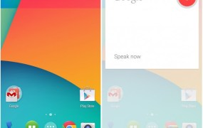 Download Google Now Launcher for all Android 4.1 up devices