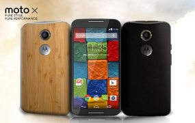 New Motorola Moto X launched in India