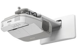 epson-projector