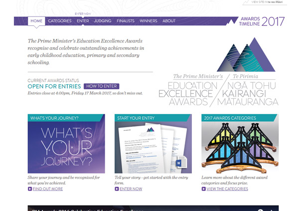 pm-awards-website-screenshot