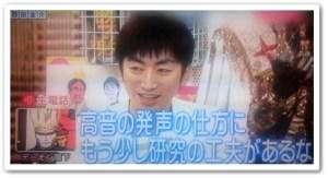 羽田圭介22