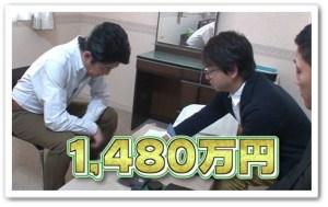 土肥美緒15