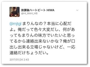 HIWA8