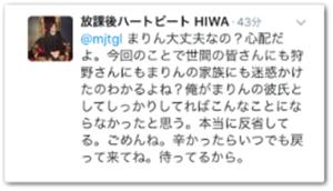 HIWA9