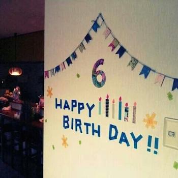 マスキングテープを活用したパーティーの飾り付けの画像