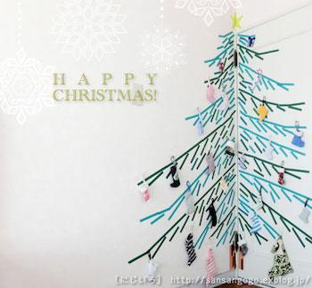 マスキングテープで大きなクリスマスツリーを描いたインテリア空間