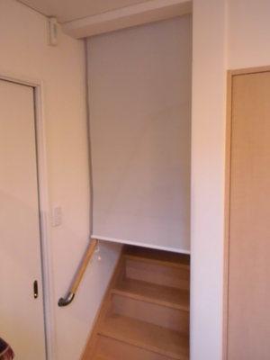 冷暖房対策 階段の間仕切 (京都市伏見区)