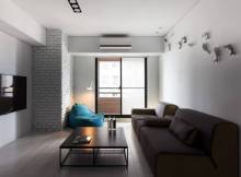 Small Apartments Decor Sliding Glass Door Box Coffee Table Cozy Dark Brown Sofa and Sophisticated TV