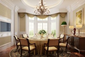Amazing Dining Room Ideas