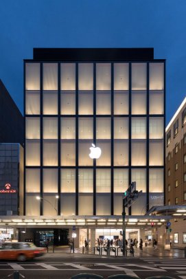 Foster Partners Models Apple Store Kyoto ⊶ Via Dezeen #FacadeDesign