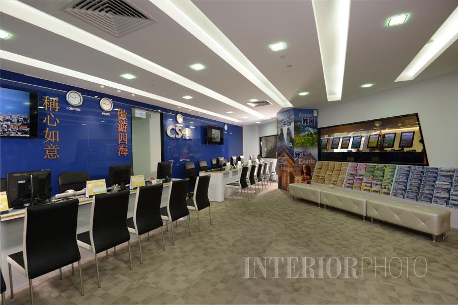 CS TRAVEL InteriorPhoto Professional Photography For Interior Designs