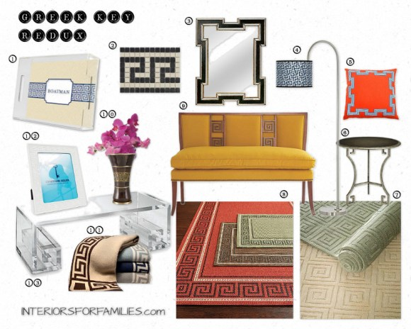 Greek Key Redux - interiorsforfamilies.com