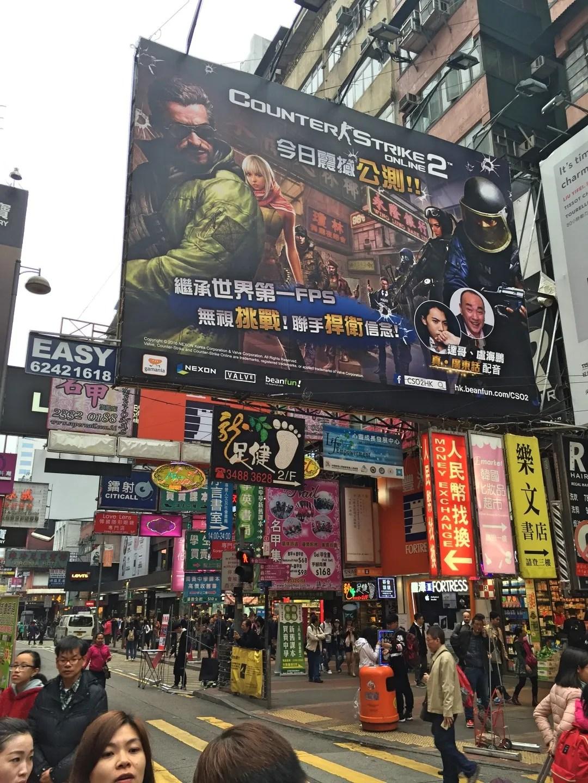 IMG_8610 hong kong