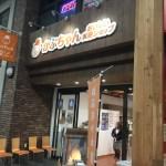 大須商店街で食べ歩き。ソフトクリームと干し柿がおいしい【かぶちゃんおいしい実感ショップ】