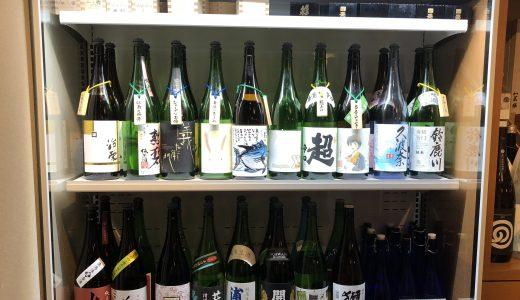 日本酒 初心者に超絶オススメのお店!吟醸マグロは名古屋・金山駅からすぐ。