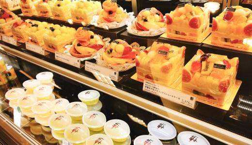 「ハナフル(hanafru)」の限定ケーキが可愛い!名古屋栄三越