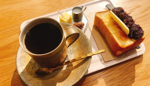 名古屋南区のおしゃれカフェ。コーヒーが美味しい!「ハウセストライフカフェ(HOUSEST-LIFE)」