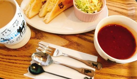 猫グッズや猫のガラの食器がいっぱい!「カフェ猫の散歩道」愛知県あま市