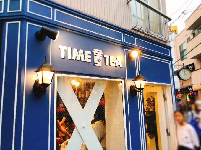 time to tea