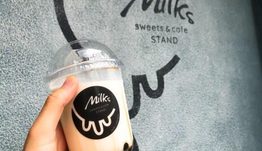 名古屋塩釜口 ムレスナティーを使用した「Milks cafe(ミルクスカフェ)」がオープン