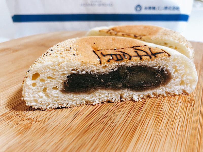 本間製パンの栗あんぱん