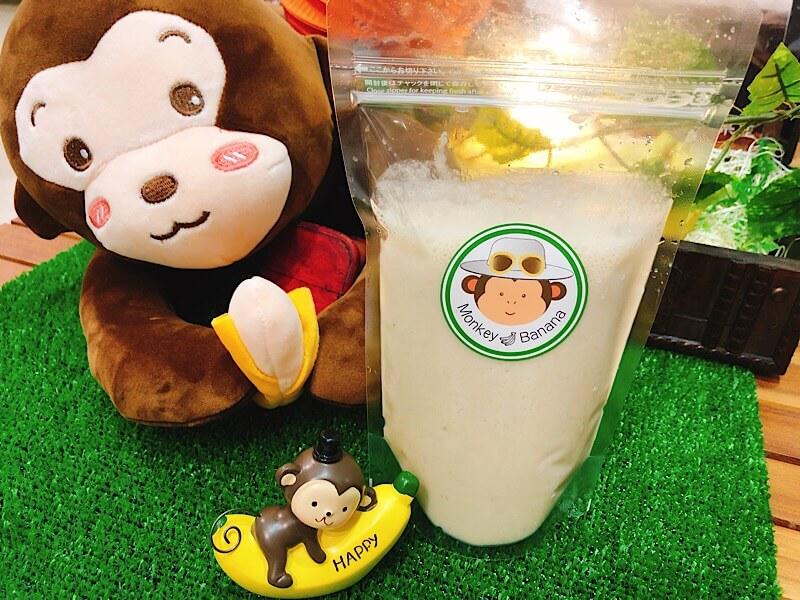 大須 モンキーバナナの豆乳バナナジュース