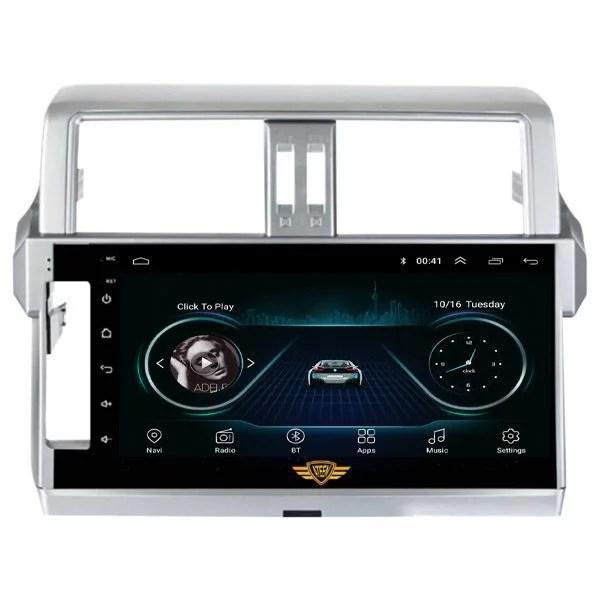 Ateen Land Cruiser Car Music System