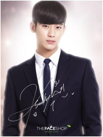 Kim Soo Hyun   THEFACESHOP