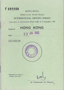 hong-kong-idp