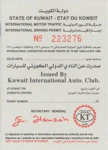 kuwait-idp