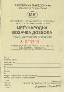 macedonia-idp