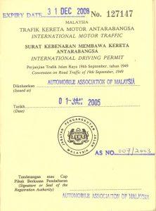 check driving licence status malaysia