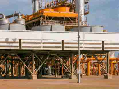 Egypt petroleum sector, Shell, ExonnMobil, Eni
