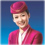 China Southern Airlines – China