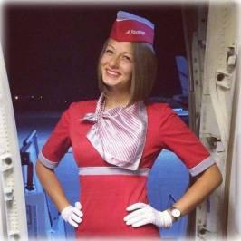 Royal Flight - Russia