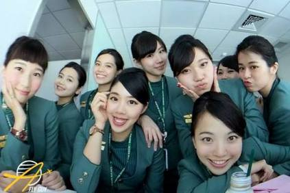 Eva Air Cabin Crew