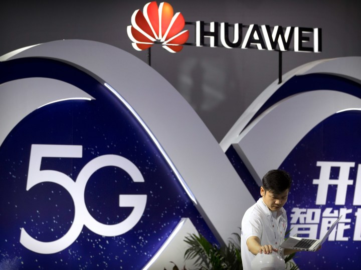 US eases restrictions previously placed on Chinese 5G company Huawei