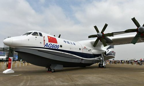 South China Sea: Beijing to resume testing of new AG600 amphibious aircraft