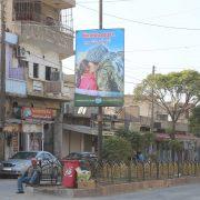 Streets of Derik