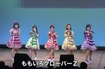 Estrellas pop en Japón apoyan campañas contra chikan