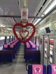 """Lanzan en Japón """"tren del amor"""" para ayudar a pasajeros a encontrar el amor"""