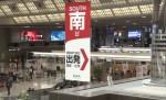 Vietnamita que huyó del Aeropuerto de Narita se entrega 6 meses después