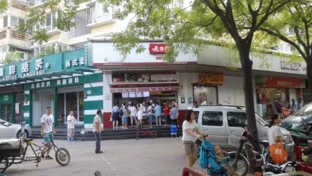 journey to Xian Hi-Tech International School