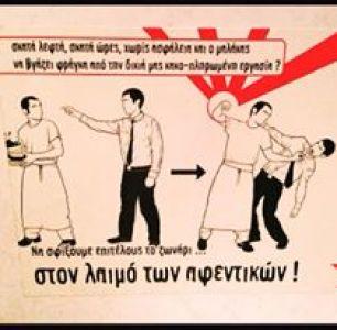 greek 8