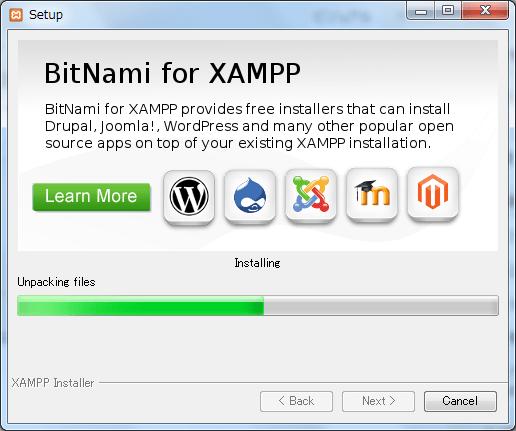 XAMPPのインストール03