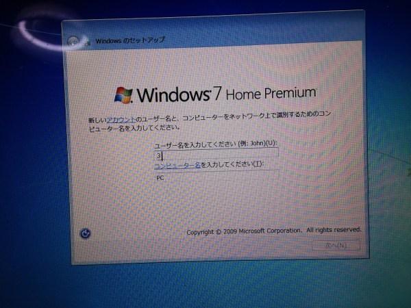 Boot CampでのWindows OSのインストール:ユーザー名とコンピューター名の登録